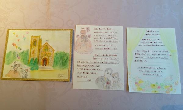 森の教会 お客様からの手紙