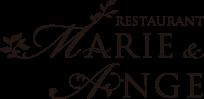 森の教会|レストラン|マリーアンジュ